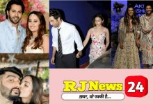 bollywood actors getting married