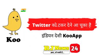 koo app features